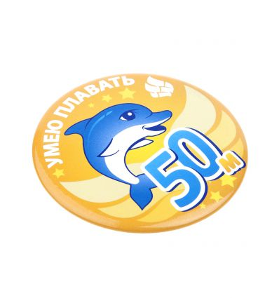 Значок Can Swim 50m