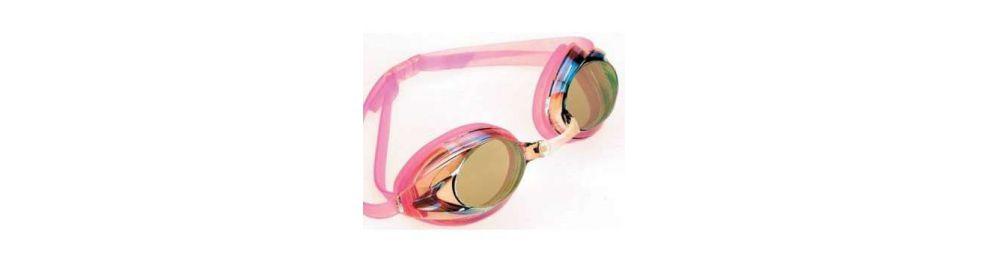 Очки для плавания женские